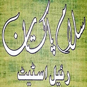 Salam Pakistan Real Estate Logo