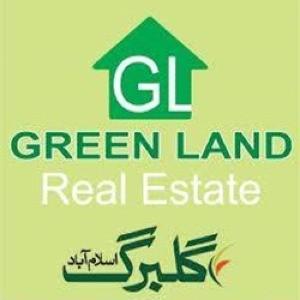 Green Land Real Estate Logo