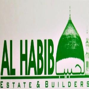 Al Habib Estate & Builders SMC Pvt. Logo